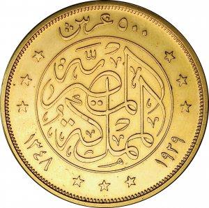 Egitto, Fuad I 1922-1936, 500 ...